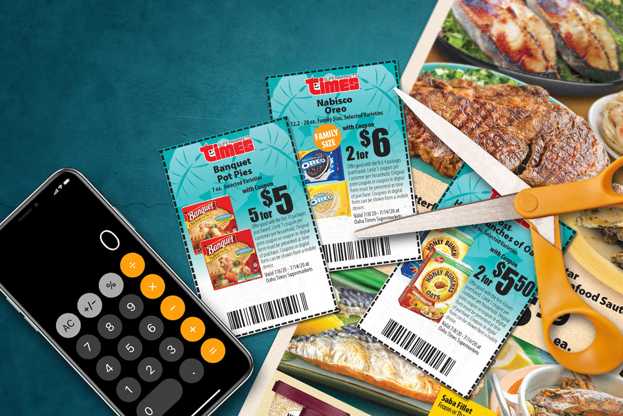 Coupon Policy Page Banner